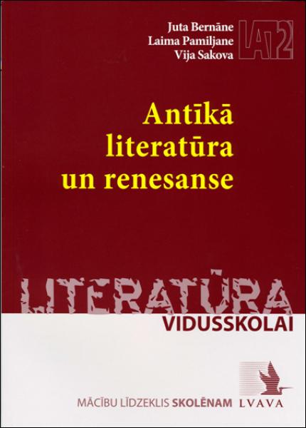 Antīkā literatūra un renesanse