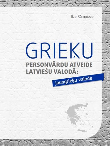 Grieķu personvārdu atveide latviešu valodā: jaungrieķu valoda. Ieteikumi