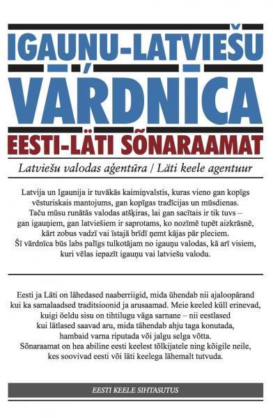 Igauņu-latviešu vārdnīca