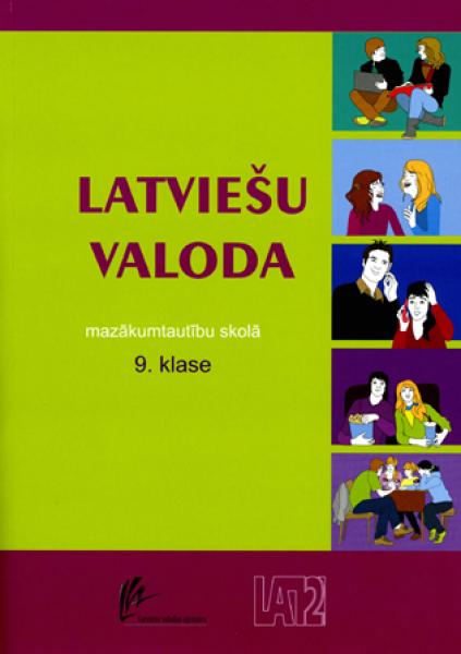 Latviešu valoda 9.klasei mazākumtautību skolā