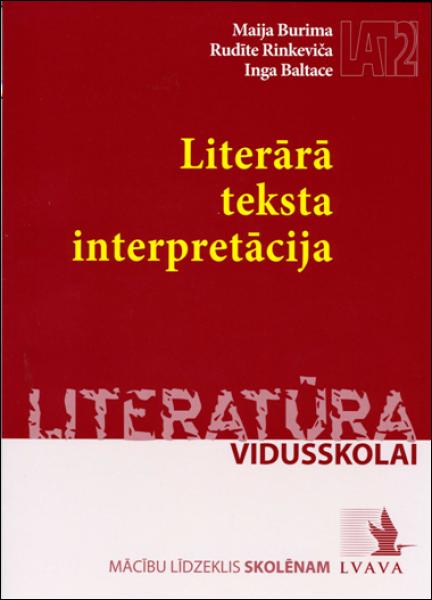 Literārā teksta interpretācija