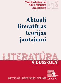 Aktuāli literatūras teorijas jautājumi