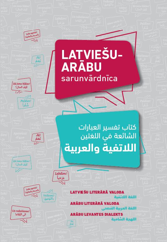 Latviešu-arābu sarunvārdnīca